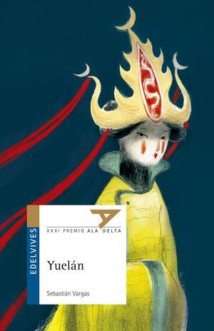 YUELÁN