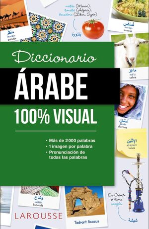 DICCIONARIO ARABE 100% VISUAL.(DICC.VISUALES)