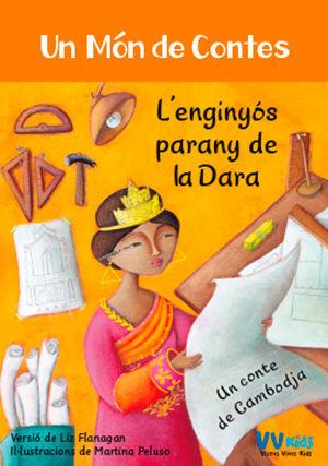 L'ENGINYOS PARANY DE LA DARA (VVKIDS)