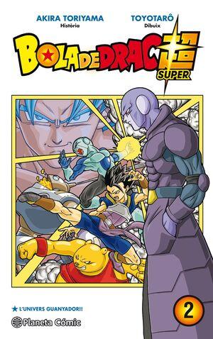 BOLA DE DRAC SUPER Nº 02